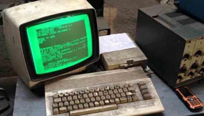Encuentran computadora que llevaba 25 años funcionando