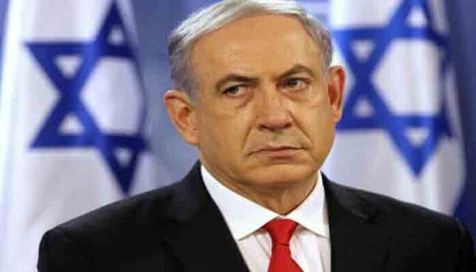 Netanyahu se enfrenta a la justicia por corrupción